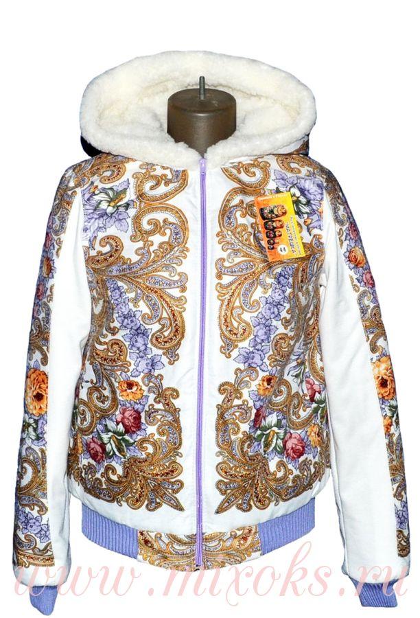 "Куртка ""Радоница"" Сирень"